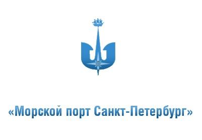 Демонтаж зданий для АО «Морпорт СПб»