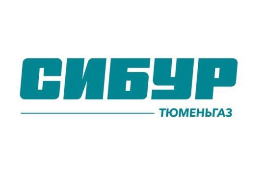 Демонтаж ОПО и дымовой трубы 40 м на «Нижневартовском ГПЗ»