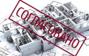 Все госуслуги в сфере строительства будут оказывать по единому стандарту