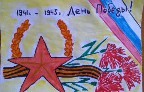 Акция «Дети рисуют Победу»