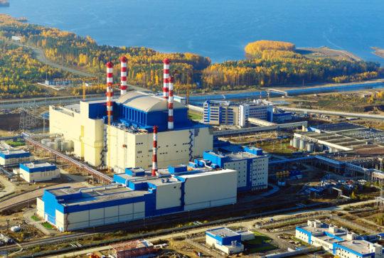 Демонтаж объектов Белоярской АЭС для АО «Концерн Росэнергоатом»