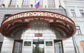 Минстрой России утвердил Справочник технологий водоподготовки и очистки воды